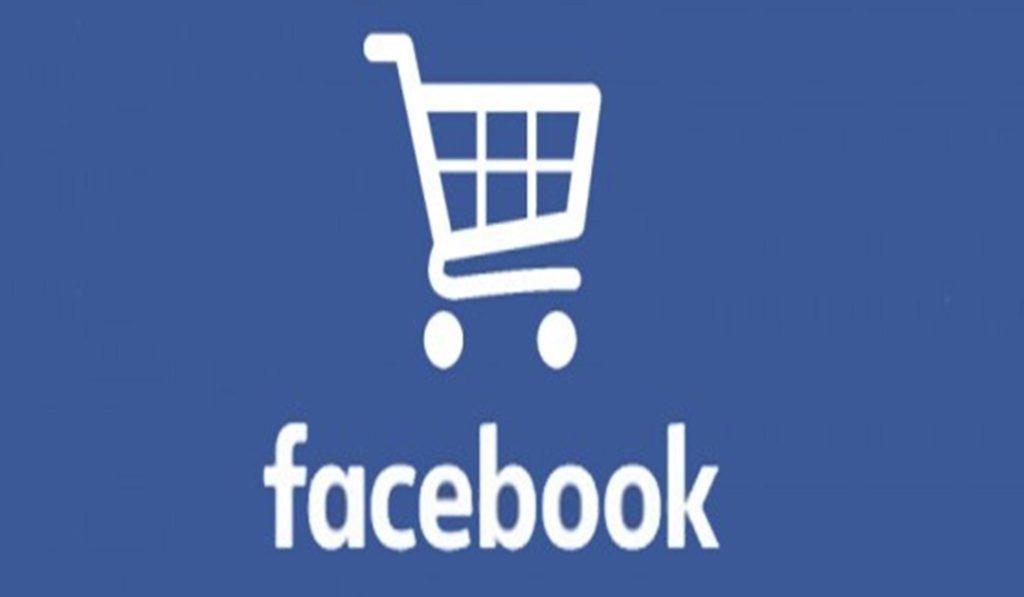 Rejoindre les groupe de ventes facebook